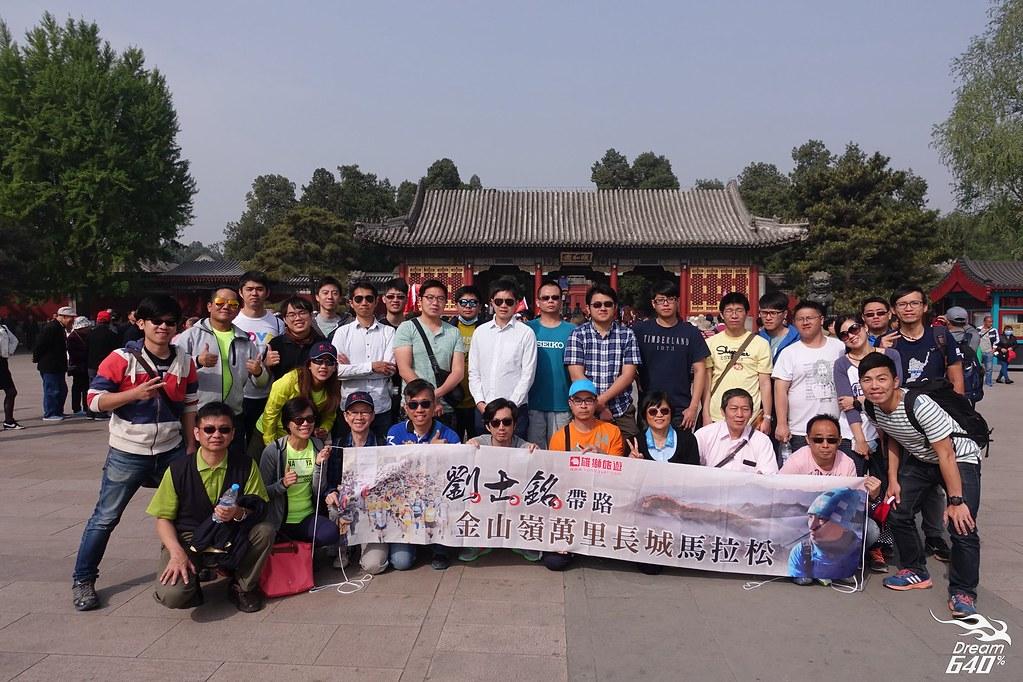 北京金山嶺長城馬拉松-105