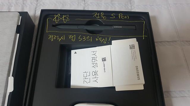 삼성 갤럭시 탭 S3 SM-T820