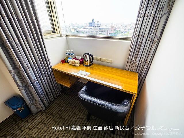 Hotel Hi 嘉義 平價 住宿 飯店 新民店 61