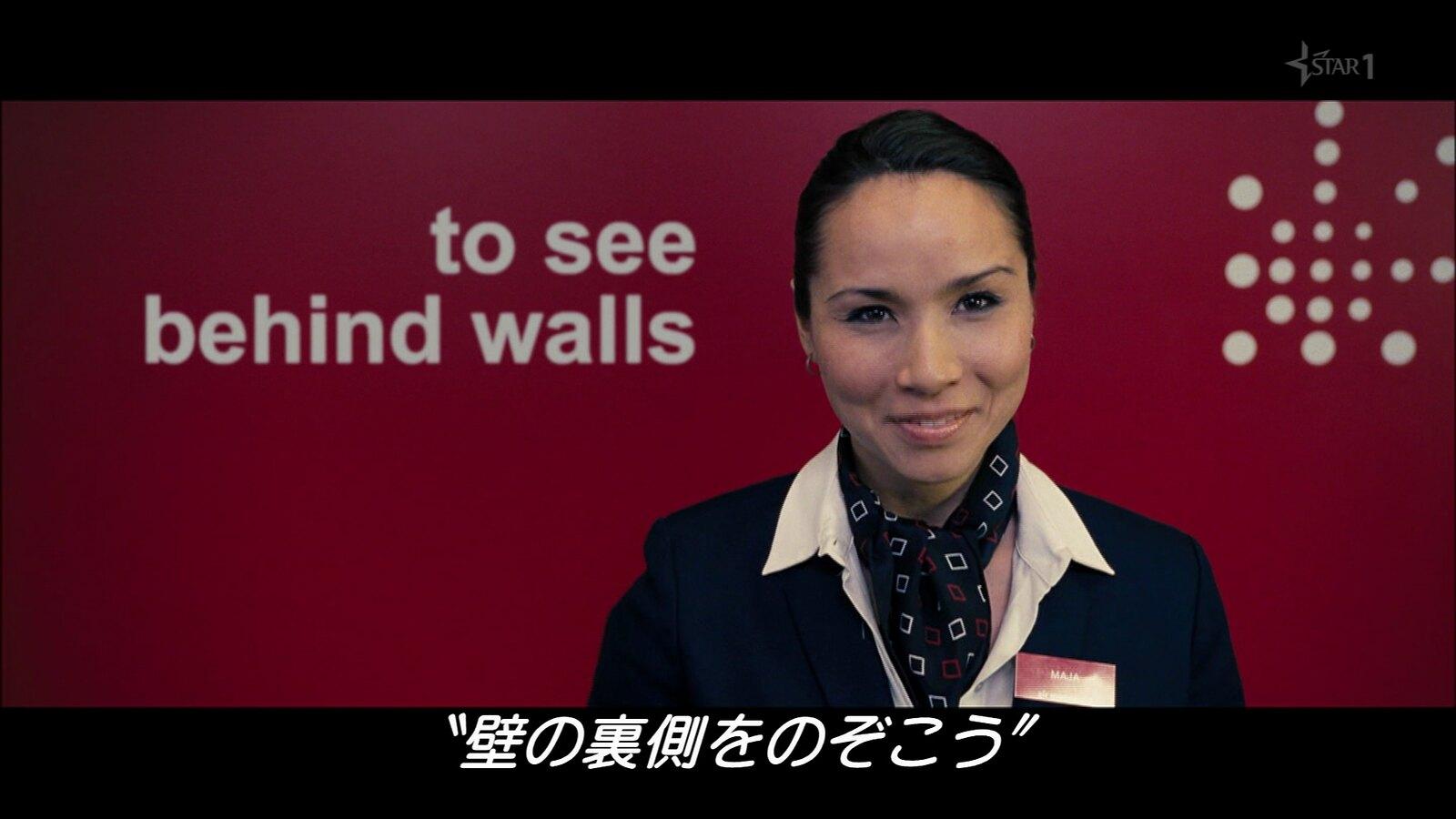 to-see-behind-walls