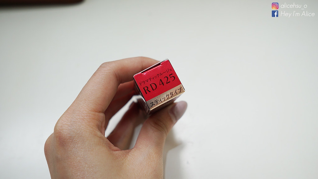 RD425 色號