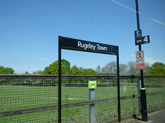 Rugeley Town Station