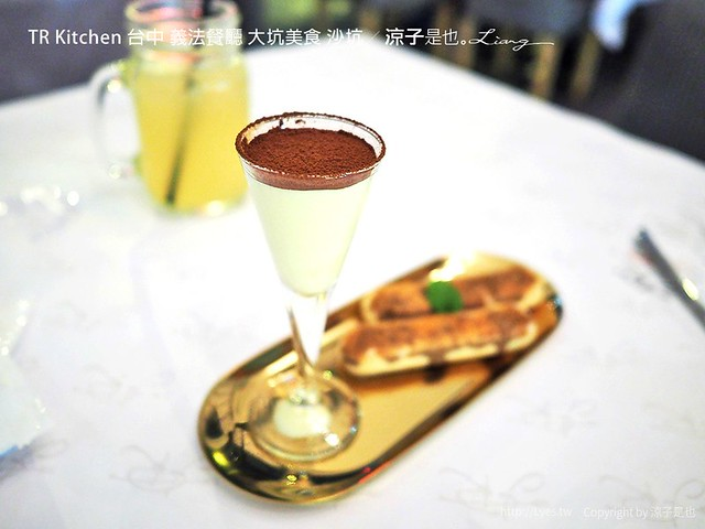TR Kitchen 台中 義法餐廳 大坑美食 沙坑 19