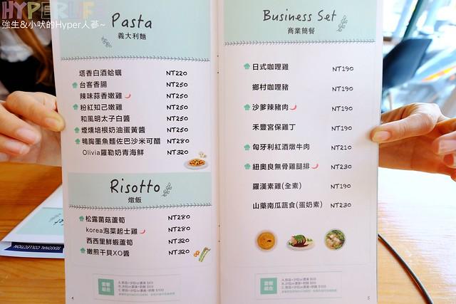 草系Pasta menu (2)