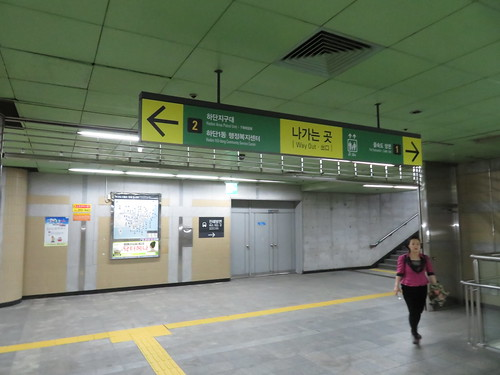 釜山慶南競馬場の最寄り駅のひとつ下端駅