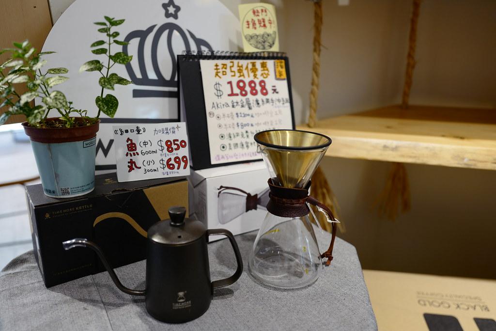 waka cafe