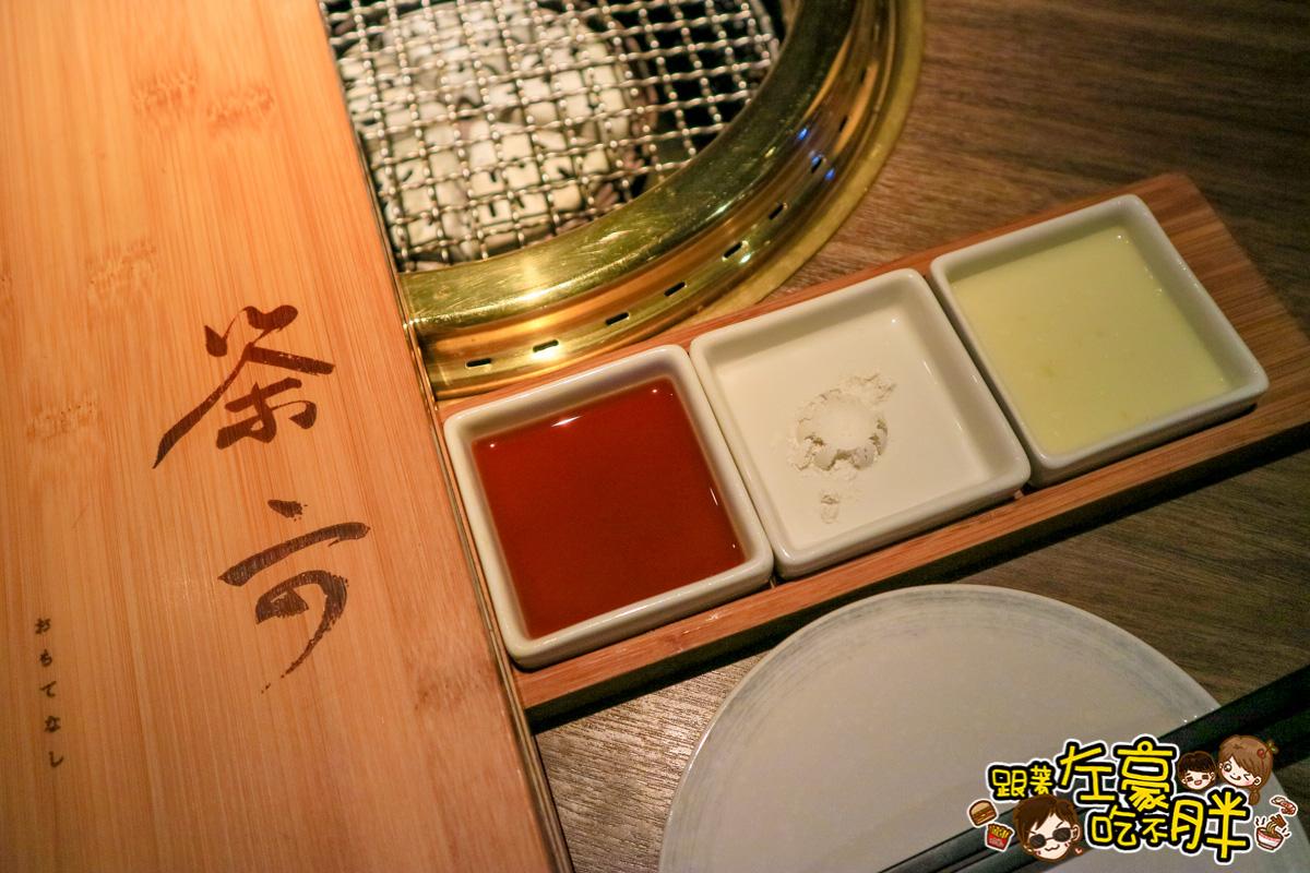 茶六燒肉-6