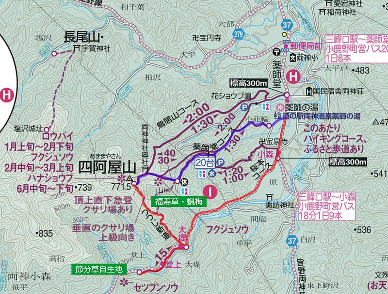 四阿屋山地図