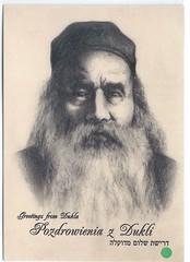 11740957315  Poland Dukla Dukli Jewish Rabbi