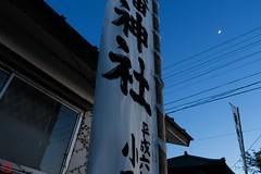 IMG_7055-14