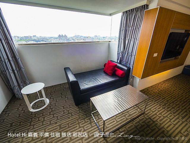 Hotel Hi 嘉義 平價 住宿 飯店 新民店 60