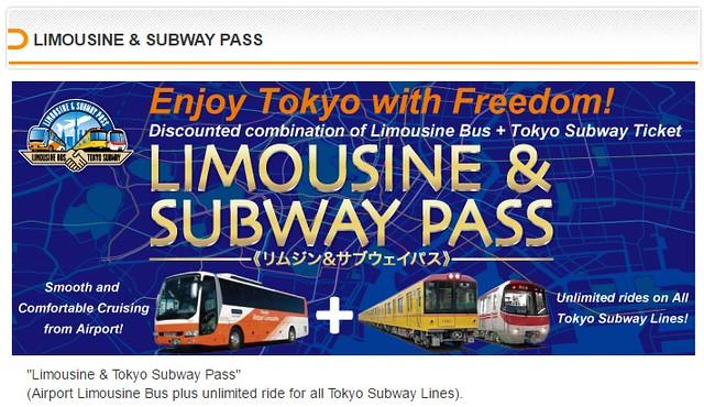 東京地鐵勸3