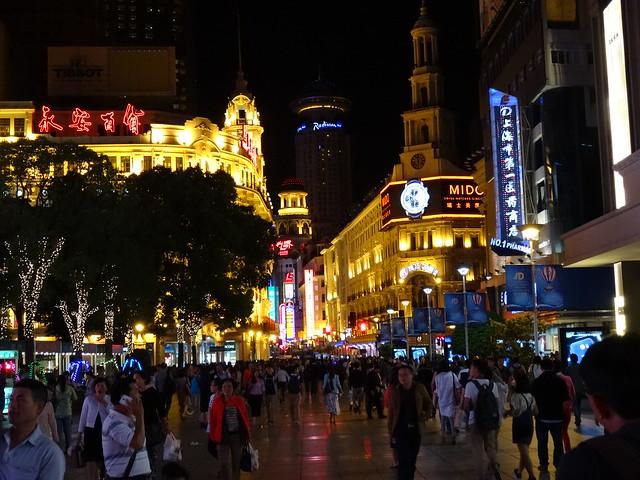 Nanjing Road à Shanghai