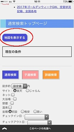 yamashitakojosenhp003.jpg