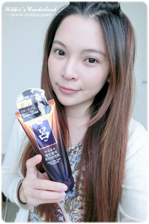 呂Ryo 滋養韌髮護髮霜