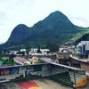 #Cariamanga. El imponente Ahuaca desde La Salle