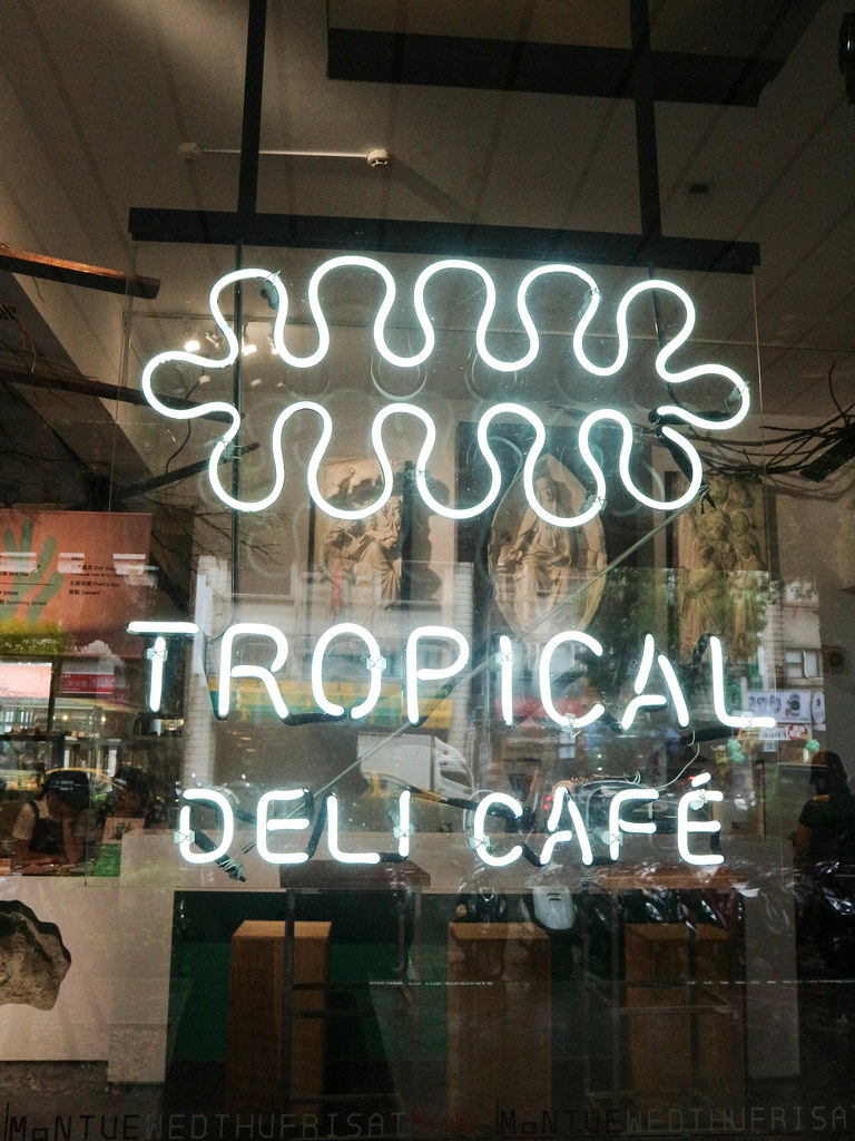 熱帶Tropical Deli Cafe (54)