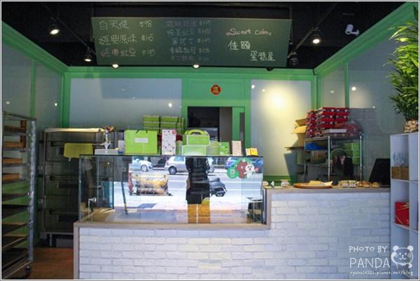 佳頤蛋糕屋 (13)
