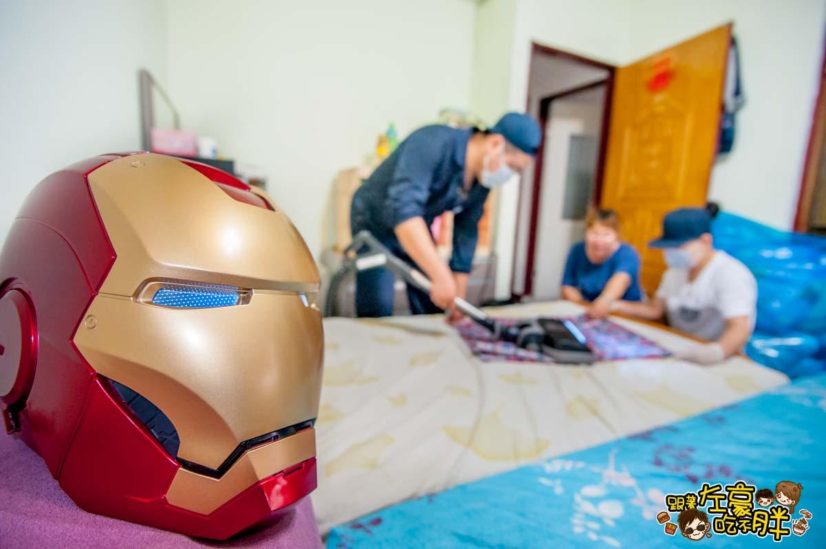 英雄除蟎-家居服務清潔專家-28