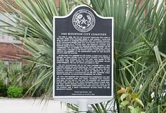 Former Jefferson Davis Hospital, Houston, Texas 1704201119