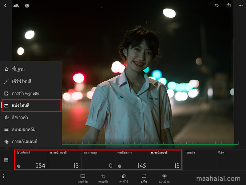 Lightroom Night Film