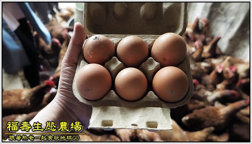 福壽生態農場 / 台中