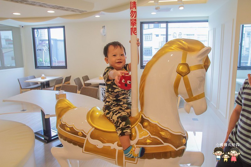 彰化木馬餐廳 033
