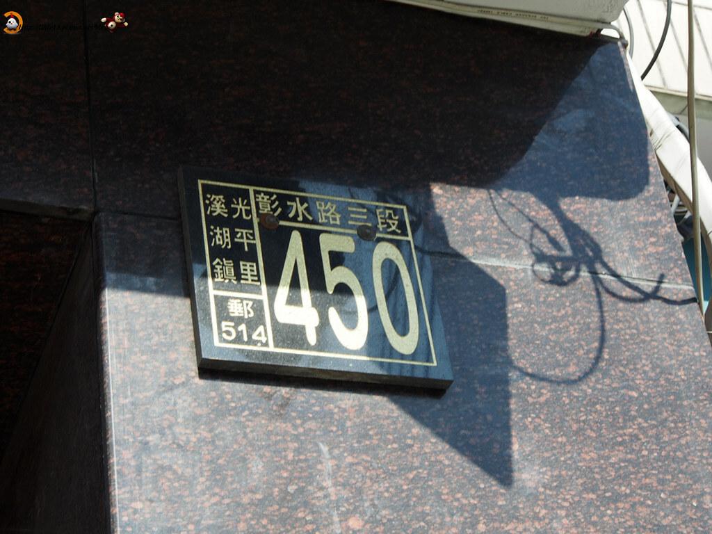 P4282804