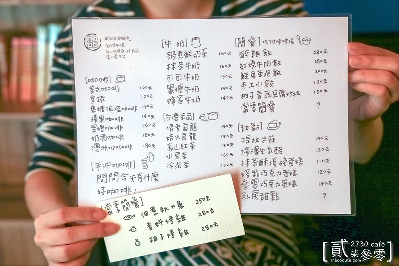 2730,台北咖啡館,文青咖啡,美食,貳柒參零 @陳小可的吃喝玩樂