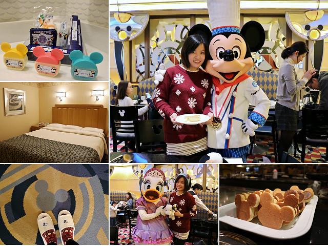 【日本飯店】迪士尼大使飯店&米奇大廚餐廳