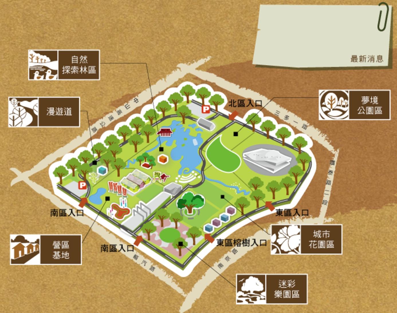 衛武營都會公園地圖