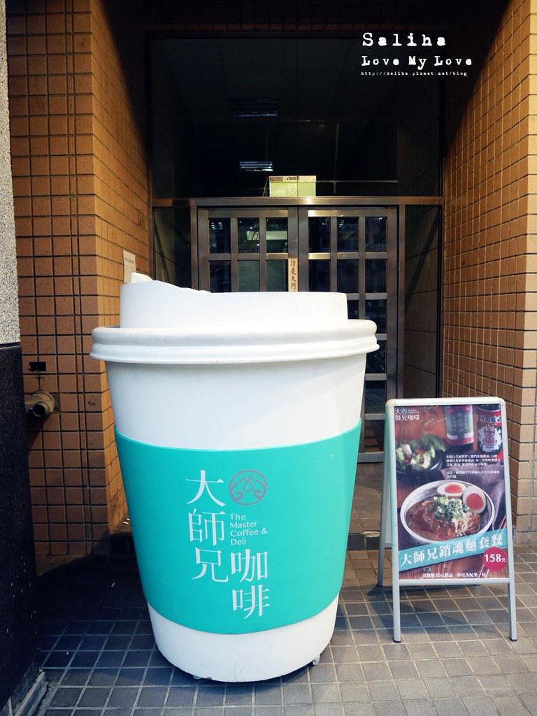 台北松山南京三民站附近餐廳推薦大師兄咖啡早午餐好吃麵 (1)