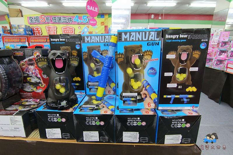 宜蘭玩具特賣2 370