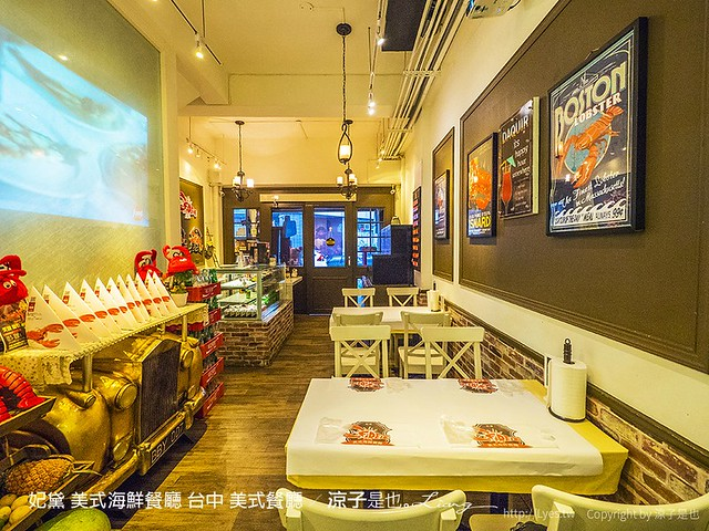 妃黛 美式海鮮餐廳 台中 美式餐廳 2