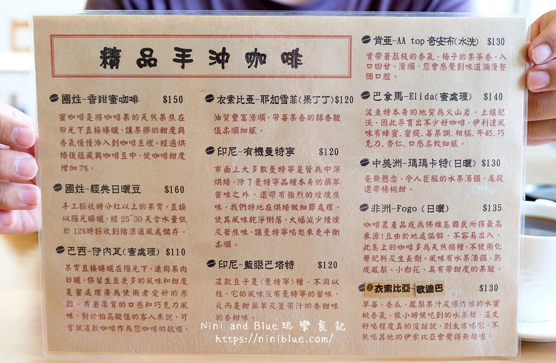 鄉夏咖啡.草屯咖啡館09