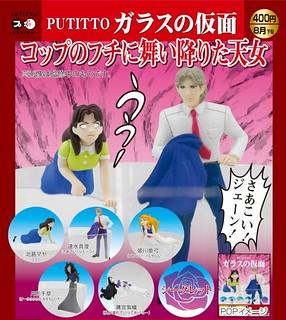 【官圖公開】早期少女漫畫《千面女郎》也推出「PUTITTO」盒玩!奇譚俱樂部 ガラスの仮面