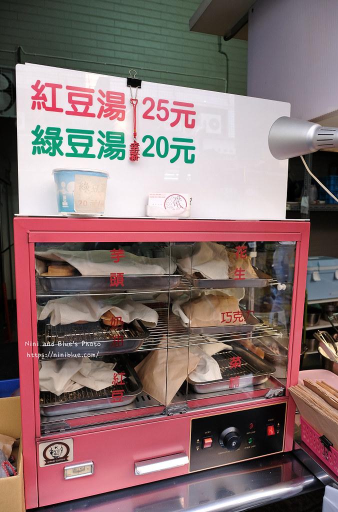 逢甲美食小吃學甲人紅豆餅車輪餅04