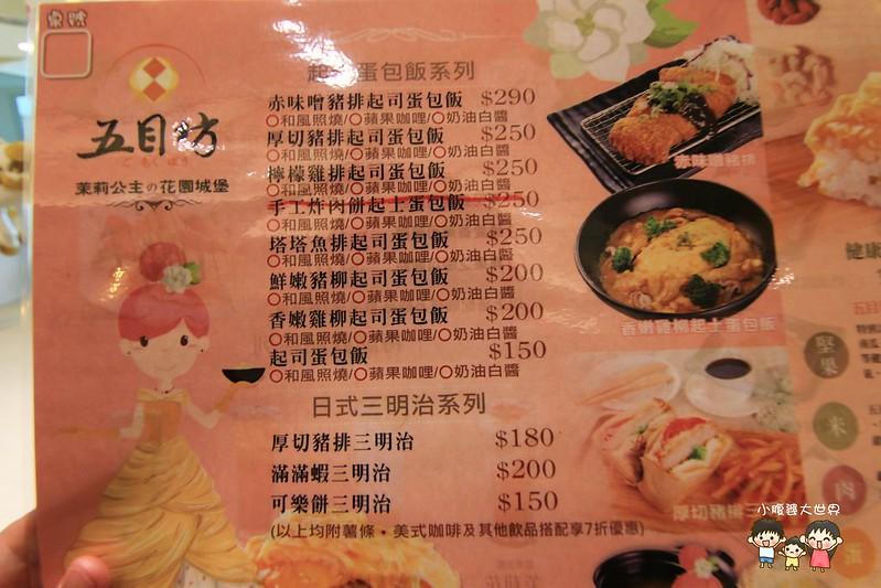彰化木馬餐廳 011