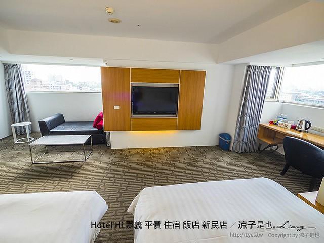 Hotel Hi 嘉義 平價 住宿 飯店 新民店 59