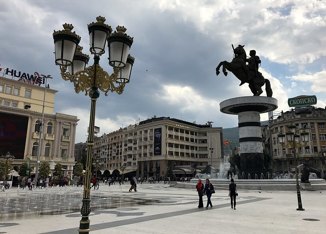 SKOPJE MACEDONIA 31