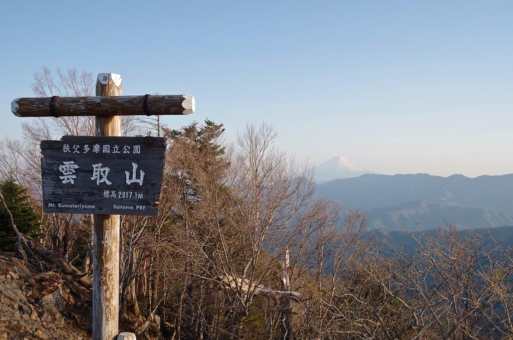 20140510_Mt.Kumotori 016
