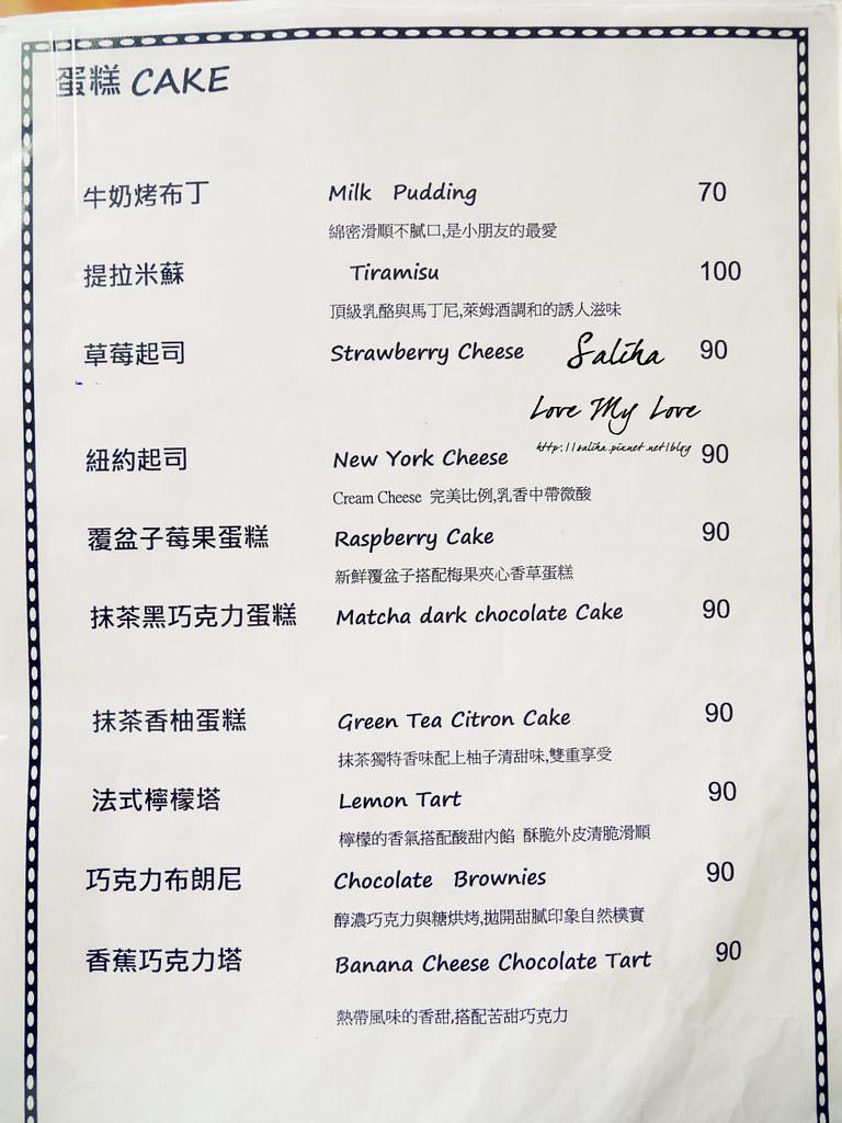 台北師大夜市商圈氣氛好餐廳vino vino cafe菜單menu (5)