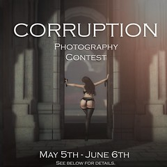 { Corruption } - Photography Contest 2017