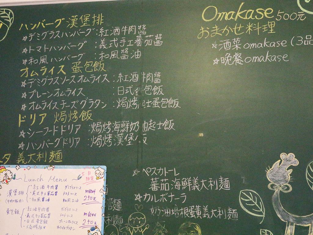 厚子洋食 洋食あっちゃん (2)
