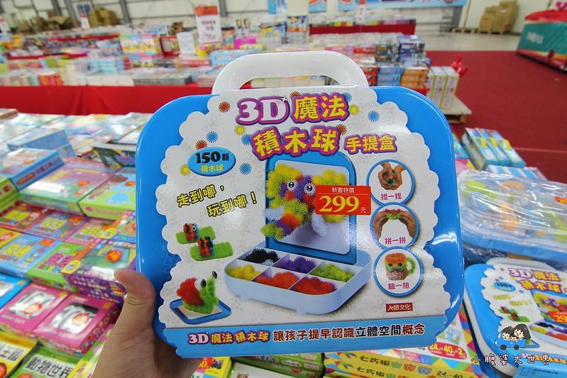 宜蘭玩具特賣2 091