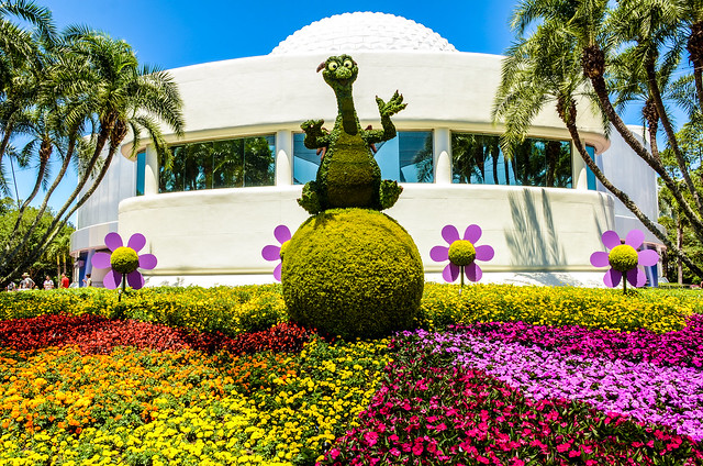 Figment topiary wide