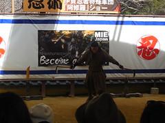 jap 2013 iga-ueno 042