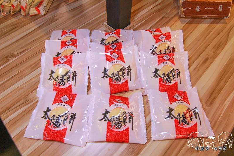 淺草麵包 075