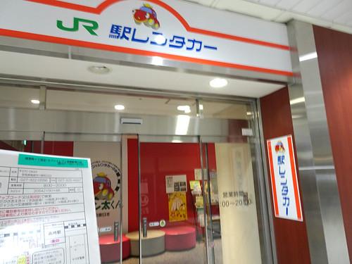 高崎駅のレンタカー