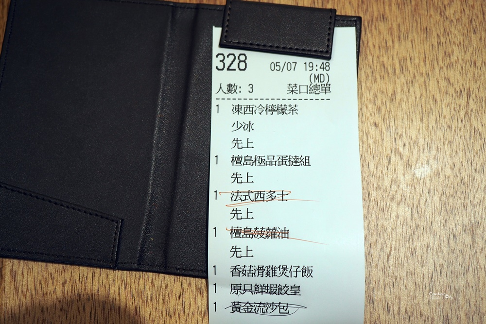 P5076381.JPG